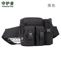 20180609003644027守护者工具挎包骑行水壶腰包旅行男包战术户外腰包小胸包军迷包