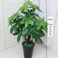 仿真植物盆栽假发财树客厅摆件散尾葵室内装饰落地花假花大型绿植