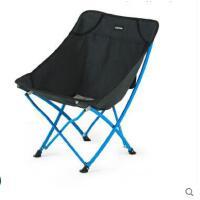 靠背椅收纳椅钓鱼凳户外折叠椅子便携简易马扎沙滩露营写生导演员月亮椅