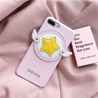美少女战士变身器苹果6s手机壳iphone7plus/8/XR/Xs max保护套女