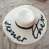 沙滩时尚大沿防晒草帽刺绣字母遮阳帽子折叠潮韩版女太阳帽夏度假 奶 白