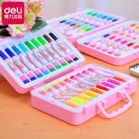 得力水彩笔12色24色36色幼儿美术绘画套装学生画画笔工具彩色笔套装儿童无毒可水洗文具