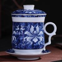 景德镇陶瓷茶杯带盖过滤水杯四件套陶瓷泡茶杯茶具办公会议个人杯