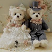 宝诗顿熊娃娃公仔泰迪熊高档情侣韩国压床婚礼西式婚纱婚庆结婚大号车头