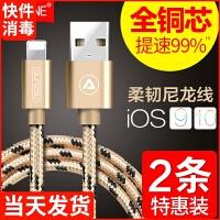 iphone6�����m用�O果充��器x手�C6s快充plus�_�8平果ios短P加�L2米3短款0.2m尼����7正品原�bc