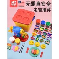 艺启乐老爸小麦橡皮泥面条机3D模具儿童评测彩泥女孩推荐玩具套装