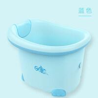 儿童洗澡桶宝宝浴桶大号加厚可坐0-15岁婴儿沐浴桶小孩泡澡桶 加大款 蓝色(送小凳子)