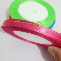 6mm0.6cm金边双面缎带礼品鲜花烘焙包装DIY丝带手工蝴蝶结彩布带