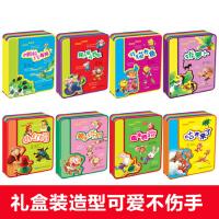 好好玩泡泡书经典童话 快乐宝贝礼盒装全8册 小红帽小猫钓鱼中外经典童话故事 0-2-3-4-5-6岁宝宝绘本撕不烂不伤