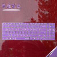 E9100P键盘膜超薄键盘贴膜E9300P 9300P保护膜凹凸防尘套垫