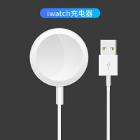 苹果手表便携式磁力无线充电器iwatch1/2/3/4代通用手机二合一充电线apple watch