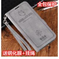 小米note3手机壳 小米note3保护套 翻盖式手机皮套全包防摔男女款