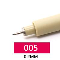 正品日本樱花针管笔绘图笔漫画防水勾线笔手绘草图笔水线笔套装