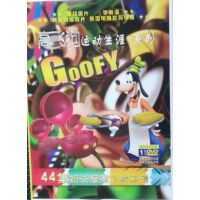 迪士尼:高飞狗运动生涯系列 1DVD 动画片 卡通片 视频光盘