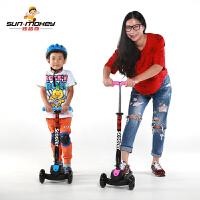 【当当自营】炫梦奇滑板车儿童可调节摇摆车折叠式三轮全闪光加大pu轮小孩划板踏板车 107粉色