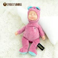 0727183007556仿真宝宝睡眠安抚娃娃玩偶睡觉婴儿毛绒玩具
