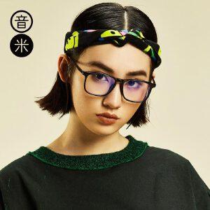 音米明星款平光眼镜框男近视防辐射防蓝光镜架潮2389