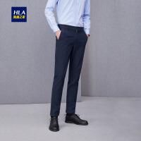 HLA/海澜之家微弹中腰透气休闲裤2018秋季新品舒适时尚长裤男