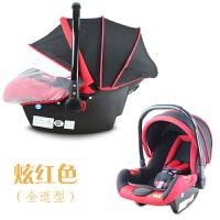 婴儿提篮式儿童安全座椅 新生儿车载摇篮 宝宝0-1岁汽车用