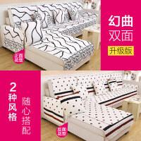 四季防滑布艺沙发垫巾套罩 欧式简约现代通用全盖�f能全包坐垫子
