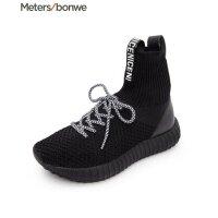 美特斯邦威男鞋休闲鞋新款飞织情侣运动鞋202364商场款 S