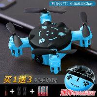 小型无人机口袋迷你遥控飞机玩具儿童小号直升飞机微型四轴飞行器a260 【约7分钟可玩】买一送三+终身维修