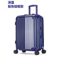 铝框拉杆箱万向轮韩版皮箱包女登机箱20寸大学生行李箱26寸旅行箱SN2800 深蓝 配色铝框款
