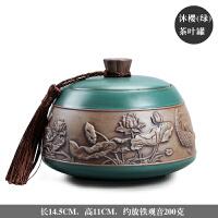 茶叶罐陶瓷汝窑密封罐中大号防潮储物茶缸包装醒茶罐茶具配件