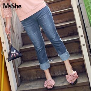 MsShe加大码女装2017新款胖mm秋装中腰弹力牛仔裤九分裤M1730306