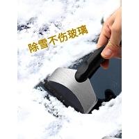 汽车用除雪铲神器玻璃清雪工具除冰铲刮雪板除霜扫雪刷子冬季用品