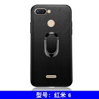 小米红米7 note7手机壳指环红米6 6a pro保护套硅胶 商务奢华皮质 红米6 黑色