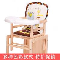 通用好孩子小龙哈彼坐垫棉儿童餐椅坐垫宝宝椅座垫配件布套垫子SN6225SN9005 测量靠背宽度