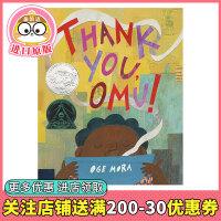 凯迪克银奖绘本 Thank You Omu 谢谢你阿�� 英文原版 儿童绘本 学会分享与感恩 暖心绘本 英语图画故事书