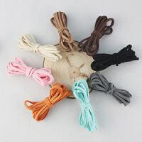 羊毛毡戳戳乐手工DIY 韩国绒仿皮绳 手工DIY材料配件辅件