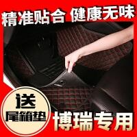 吉利博瑞脚垫 2016款博瑞全包围专用脚垫 博瑞GC9汽车脚垫防水 800款车型可定制 拍下留言车型/年份即可