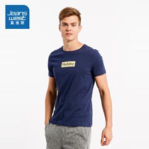 [尾品汇价:38.9元,20日10点-25日10点]真维斯男装 夏装圆领印花短袖T恤