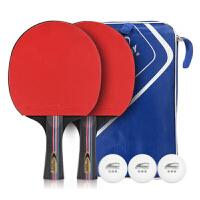 征伐 乒乓球拍套装 儿童成人横拍直拍中小学生乒乓拍板拍套乒乓球男女户外休闲运动乒乓球拍