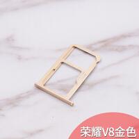 华为原装 华为荣耀6plus手机卡槽卡托 适用于荣耀7/8/V8卡座 手机卡插Sim卡托