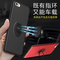 苹果6splus手机壳iphone6硅胶保护套带支架6S全包硬壳个性防摔男