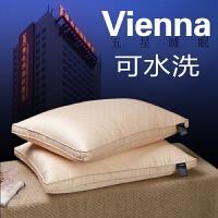 维也纳酒店枕头 助睡眠护枕芯睡觉 一对拍2柔软单人家用