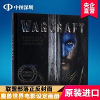 现货魔兽世界电影艺术画册 英文原版 Warcraft: Behind the Dark Portal 人物设定 场景原画