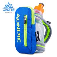户外越野马拉松手握水壶包手持水壶包跑步运动软水壶
