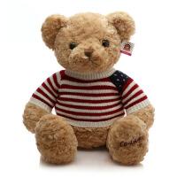 ?柏文熊 美国大熊 泰迪熊毛绒玩具抱抱熊公仔娃娃毛衣熊生日礼物女