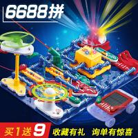 电子积木6-18岁物理实验电路儿童百拼装玩具7-8-9益智力男孩10-12