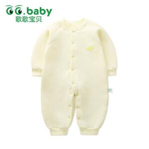 【99选4】歌歌宝贝婴儿连体衣秋冬 宝宝三层保暖连体衣 新生儿哈衣纯棉爬服