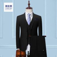 男士西装套装三件套职业商务正装西服伴郎团服装新郎结婚礼服xx