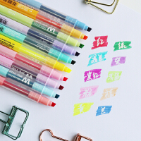 彩色重点双头可擦荧光笔 学生用重点划线标记号笔斜头涂鸦笔10色