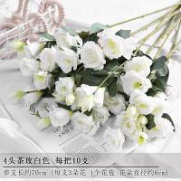 〔店铺新品〕 10支仿真玫瑰花茶玫假花套装客厅餐桌装饰花干花花束摆件摆设花艺