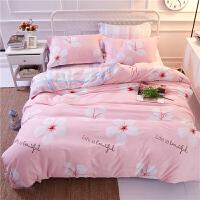四件套全棉纯棉床单被套被子学生宿舍三件套单人床网红款床上用品定制!