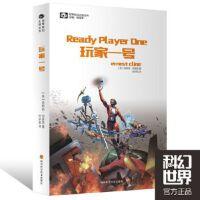 【二手书9成新】玩家一号(此版本已无货,已出新版)(美)克莱恩,刘宇韬9787536479333四川科技出版社